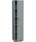 Шкаф бухгалтерский КБ-05