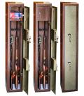 Шкаф оружейный ОШ-1